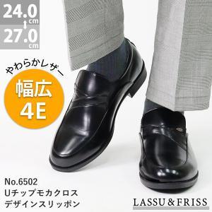 コンフォート ビジネスシューズ スリッポン Uモカ クロスデザイン メンズ 紳士靴 対象商品2足の購入で4000円(税別)|mens-sanei