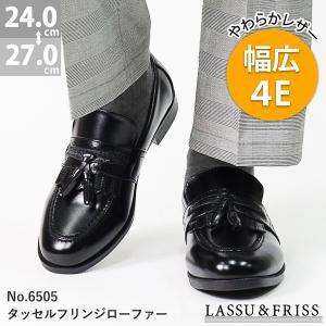 コンフォート ビジネスシューズ タッセルローファー フリンジ メンズ 紳士靴 対象商品2足の購入で4000円(税別)|mens-sanei