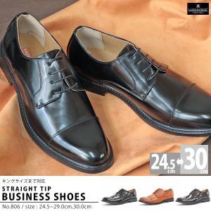 ビジネスシューズ 外羽根 ストレートチップ メンズ 靴 レザー 革 ドレスシューズ ビジカジ オックスフォード 対象商品2足の購入で6000円(税別)|mens-sanei