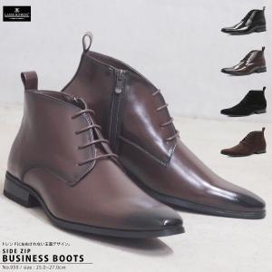 ビジネスブーツ レースアップ サイドジップ メンズ 紳士靴 カジュアル 対象商品2足の購入で8000円(税別)|mens-sanei