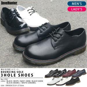 3ホール ブーツ バウンシングソール メンズ 靴 短靴 ギブソン 革靴 ラブハンター ユニセックス 2足8000円(税別)セット対象|mens-sanei