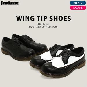 クリアソール ウイングチップシューズ カジュアル ドレス ユニセックス 短靴 レザー メンズ 靴 ラブハンター 2足8000円(税別)セット対象|mens-sanei