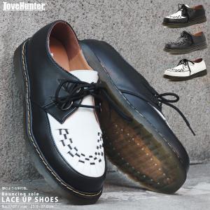 レースアップシューズ バウンシングソール 編み込み メンズ 紳士靴 カジュアル 対象商品2足の購入で8000円(税別)|mens-sanei