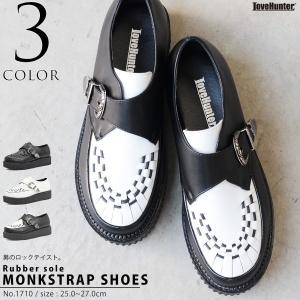 モンクストラップシューズ ラバーソール ベルト メンズ 靴 厚底 モカシン バンド メンズ UK ロック 対象商品2足の購入で9000円(税別)|mens-sanei