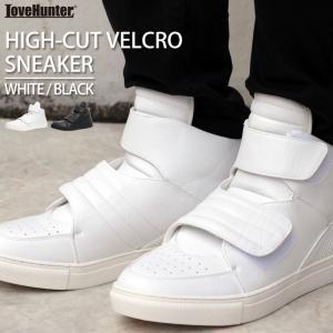 ハイカットベルクロスニーカー スニーカー メンズ カジュアル ドレスシューズ ハイトップ ホワイト 白 黒|mens-sanei