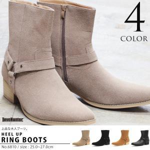 リングブーツ エンジニア レザー スェード 紳士靴 メンズ ロング ビター系 BITTER 大人 上品 キレイめ|mens-sanei
