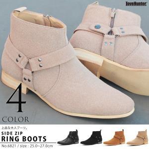 リングエンジニアショートブーツ レザー スェード 靴 メンズ 紳士 ショート ビター系 BITTER 大人 上品 キレイめ|mens-sanei