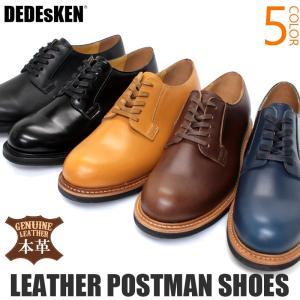 ポストマンシューズ デデスケン 本革  レースアップ  5色展開 メンズ 靴 カジュアル ブーツ ショート|mens-sanei