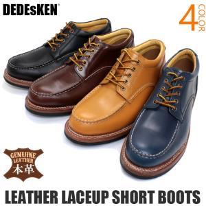 モックトゥ ワークブーツ デデスケン 本革  レースアップ  4色展開 メンズ 靴 カジュアル ブーツ ショート|mens-sanei