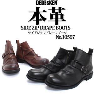本革 サイドジップ ドレープ ブーツ ブーツ エンジニア レザー ブラック ブラウン メンズ 靴 ミッド|mens-sanei