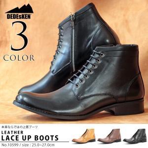 レースアップ ブーツ 日本製 本革 サイドジップ ショートブーツ レザー 革靴 紳士 メンズ カジュアル|mens-sanei