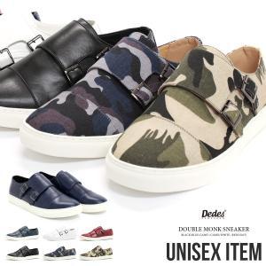 ダブルモンクスニーカー 5188 デデス ユニセックス スニーカー カジュアルシューズ スリッポン sneaker|mens-sanei
