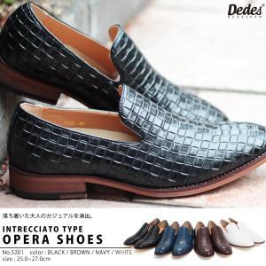 イントレチャート風 オペラ スリッポン Dedes デデス 靴 カジュアル メンズ 2足8000円セット対象 mens-sanei