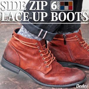 チャッカブーツ サイドジップ つぶし加工スェード メンズ 靴 シューズ対象商品 2足の購入で9000円(税別)|mens-sanei