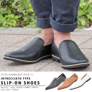 バブーシュ イントレチャート風 2WAY メンズ 靴 シューズ 対象商品2足の購入で8000円(税別)|mens-sanei