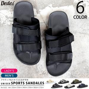スポーツサンダル スポサン 軽量 リゾート メンズ 靴 シューズ|mens-sanei