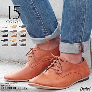 バブーシュ ダンスシューズ 外羽根 かかとが踏める メンズ 靴 シューズ 対象商品2足の購入で6000円(税別)|mens-sanei