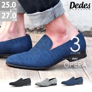 スリッポン メンズ 靴 シューズ 対象商品2足の購入で8000円(税別)|mens-sanei
