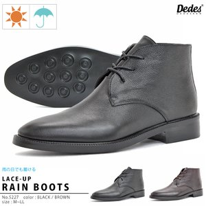 レインブーツ チャッカブーツ 雨靴 メンズ 紳士 靴 対象商品2足の購入で9000円(税別)|mens-sanei