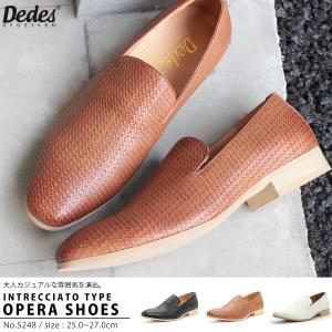 オペラシューズ  イントレチャート メンズ カジュアル 靴 スリッポン 対象商品2足の購入で6000円(税別) mens-sanei