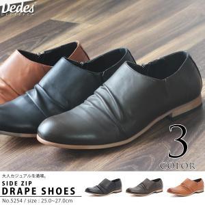 ドレープサイドジップシューズ ショートブーツ カジュアル ローカット メンズ 紳士靴 対象商品2足の購入で6000円(税別)|mens-sanei