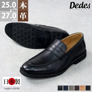 コインローファー スウェード 本革 メンズ 紳士靴 シューズ カジュアル|mens-sanei