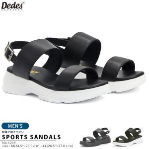 スポーツサンダル スニーカーソール ストラップ 軽量 メンズ 紳士 靴 シューズ 夏|mens-sanei