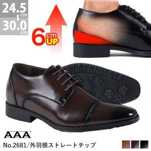 ビジネスシューズ ストレートチップ 外羽根 ヒールアップ 6cmアップ 防滑 メンズ 靴 シューズ 対象商品 2足の購入で5000円(税別)|mens-sanei
