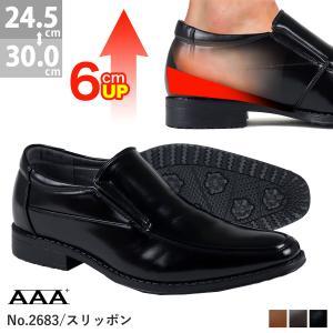 ビジネスシューズ スリッポン ヒールアップ 6cmアップ 防滑 メンズ 靴 シューズ 対象商品 2足の購入で5000円(税別)|mens-sanei