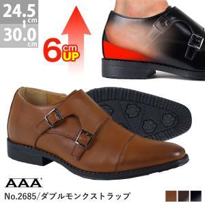 ビジネスシューズ ダブルモンク ヒールアップ 6cmアップ 防滑 メンズ 靴 シューズ 対象商品 2足の購入で5000円(税別)|mens-sanei