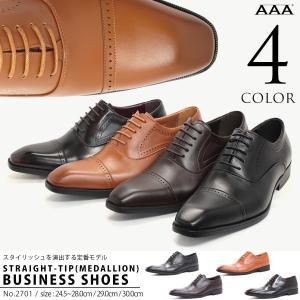 ビジネスシューズ ストレートチップ メダリオン 内羽根 ロングノーズ レースアップ 靴 紳士 メンズ 対象商品2足の購入で4000円(税別)|mens-sanei