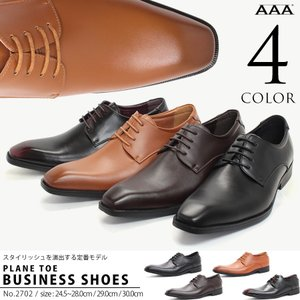 ビジネスシューズ 外羽根 ロングノーズ プレーントゥ レースアップ 靴 紳士 メンズ 対象商品2足の購入で4000円(税別)|mens-sanei