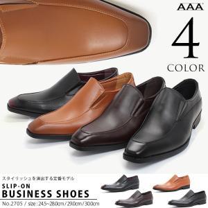 ビジネスシューズ スリッポン 靴 紳士 メンズ 対象商品2足の購入で4000円(税別)|mens-sanei