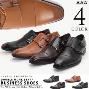 ビジネスシューズ ダブルモンクストラップ 靴 紳士 メンズ