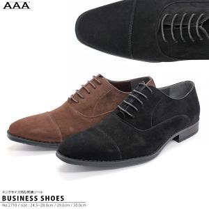 ビジネスシューズ ストレートチップ 内羽根 レースアップ キングサイズ対応 防滑ソール フォーマル メンズ 紳士靴 対象商品2足の購入で4000円(税別)|mens-sanei