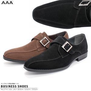ビジネスシューズ モンクストラップ キングサイズ対応 防滑ソール フォーマル メンズ 紳士靴 対象商品2足の購入で4000円(税別)|mens-sanei