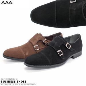 ビジネスシューズ ダブルモンクストラップ キングサイズ対応 防滑ソール フォーマル メンズ 紳士靴 対象商品2足の購入で4000円(税別)|mens-sanei