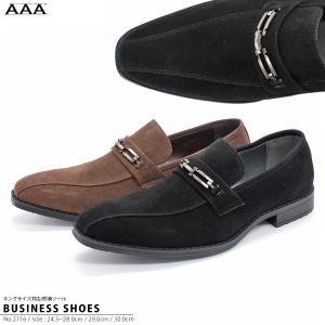 ビジネスシューズ ビットローファー キングサイズ対応 防滑ソール フォーマル メンズ 紳士靴 対象商品2足の購入で4000円(税別)|mens-sanei