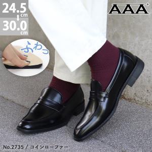 ビジネスシューズ メンズ コインローファー スリッポン 大きいサイズ 革靴 紳士靴 PUレザー 衝撃吸収 やわらかインソール|mens-sanei