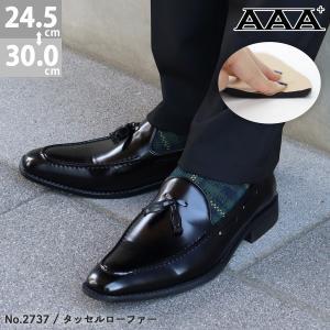 ビジネスシューズ メンズ タッセルローファー スリッポン 大きいサイズ 革靴 紳士靴 PUレザー 衝撃吸収 やわらかインソール|mens-sanei