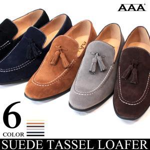 スエードタッセルローファー 6色展開 靴 メンズ 靴 ローファー モカシン 短靴 スリッポン|mens-sanei