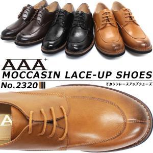 モカシンシューズ レースアップ カジュアル ビジネス メンズ 靴 シューズ 対象商品2足の購入で6000円(税別)|mens-sanei