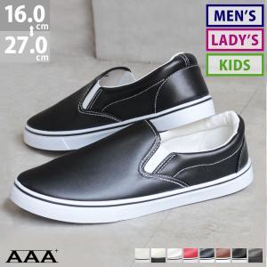 スニーカー スリッポン キャンバス メンズ レディース ユニセックス 靴 シューズ カジュアル スケート ストリート|mens-sanei