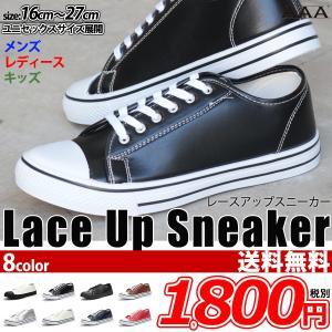 スニーカー レースアップ キャンバス メンズ 靴 シューズ カジュアル スケート ストリート|mens-sanei