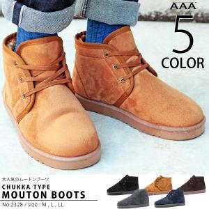 ムートン チャッカブーツ メンズ 靴 シューズ カジュアル 対象商品2足の購入で4000円(税別)|mens-sanei