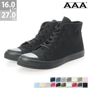 スニーカー レースアップ キャンバス メンズ 靴 シューズ カジュアル ストリート アメカジ mens-sanei