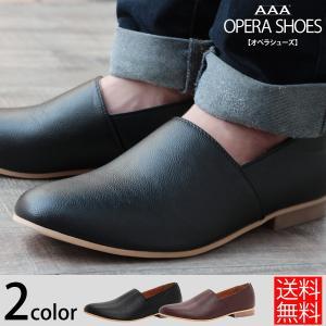 オペラシューズ スリッポン プレーントゥ 外羽根 メンズ 靴 カジュアル 対象商品2足の購入で8000円(税別)|mens-sanei
