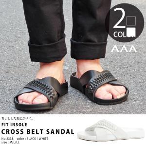 シャワーサンダル クロスベルト スポーツサンダル スポサン 夏 軽量 メンズ 靴 シューズ|mens-sanei