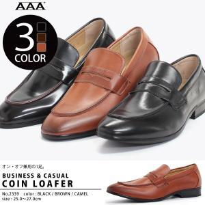 コインローファー カジュアル ビジカジ メンズ 靴 シューズ 対象商品 2足の購入で6000円(税別)|mens-sanei