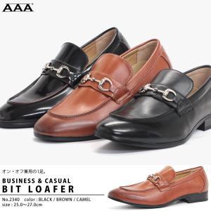 ビットローファー カジュアル ビジカジ メンズ 靴 シューズ 対象商品 2足の購入で6000円(税別)|mens-sanei